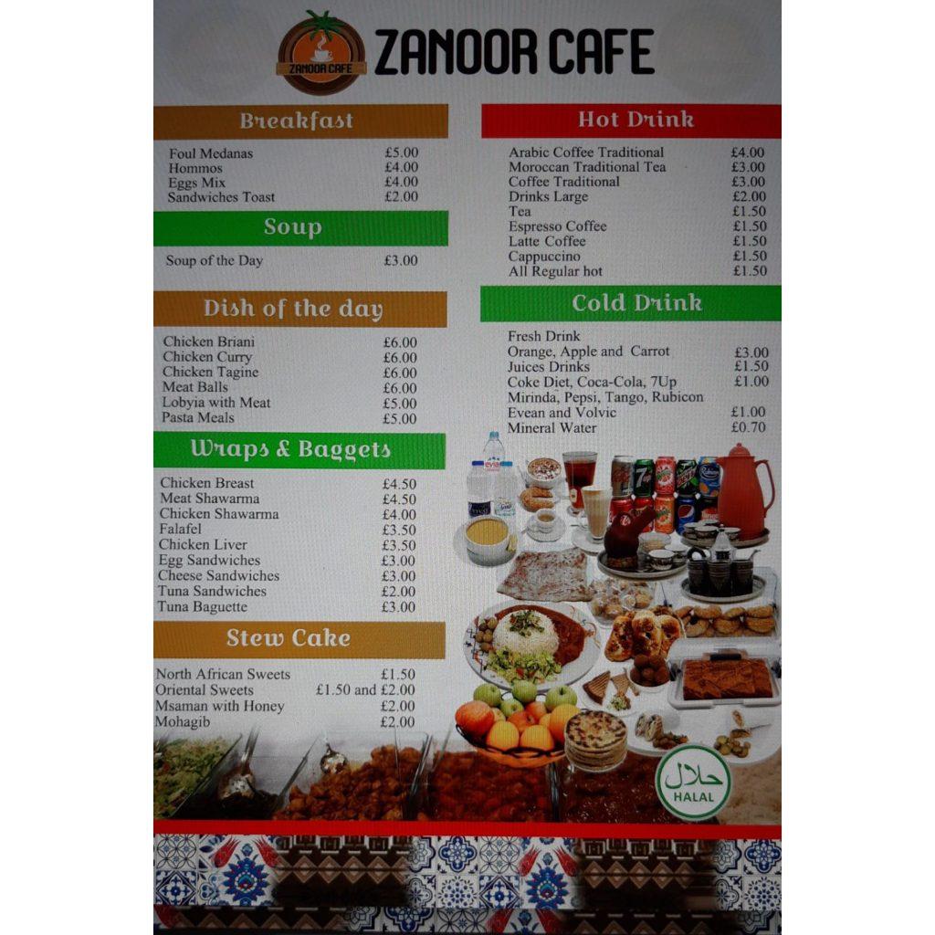 Zanoor_cafe